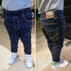 Other - Double Layer Jeans